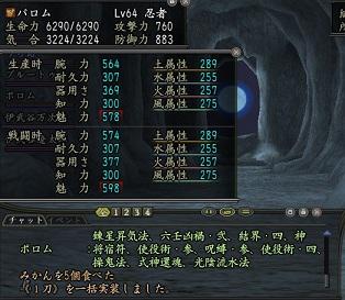 3.3暗殺
