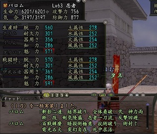2012y01m29d_001448039.jpg