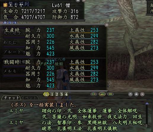 2012y04m08d_202629323.jpg