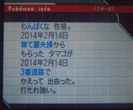 DSCN0630_convert_20140217014439.jpg