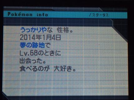 DSC_0010_convert_20140129025938.jpg