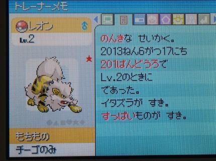 DSC_0397_convert_20140125214605.jpg