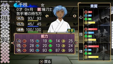 oreshika_0021.jpeg