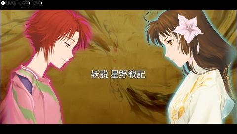 oreshika_0027.jpeg