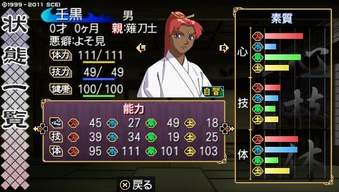 oreshika_0029.jpeg
