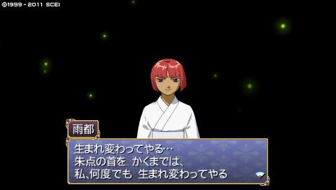oreshika_0033.jpeg