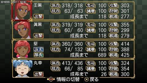 oreshika_0036.jpeg