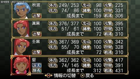 oreshika_0041.jpeg