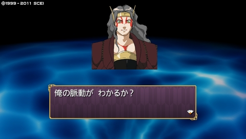 oreshika_0043.jpeg