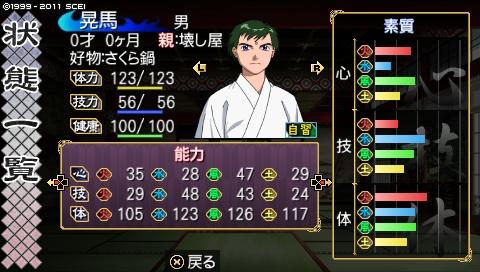 oreshika_0050.jpeg