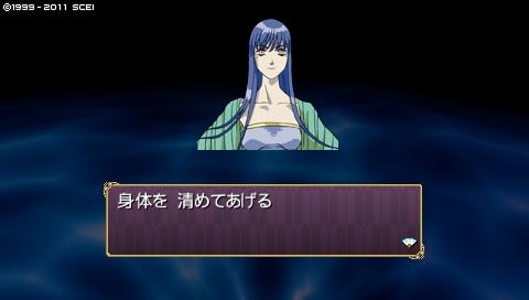oreshika_0051.jpeg
