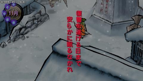 oreshika_0057.jpeg