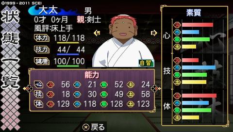 oreshika_0065.jpeg