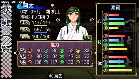 oreshika_0079.jpeg