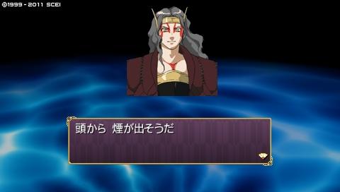 oreshika_0081.jpeg