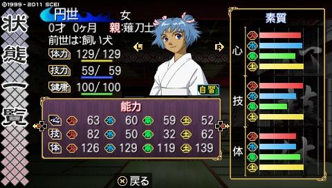 oreshika_0082.jpeg
