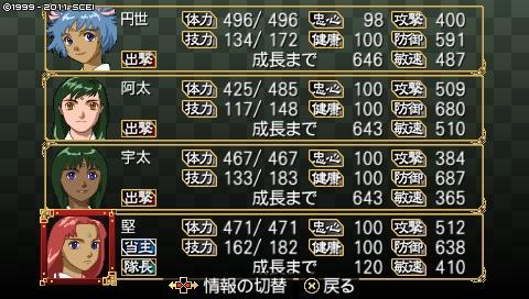 oreshika_0086.jpeg