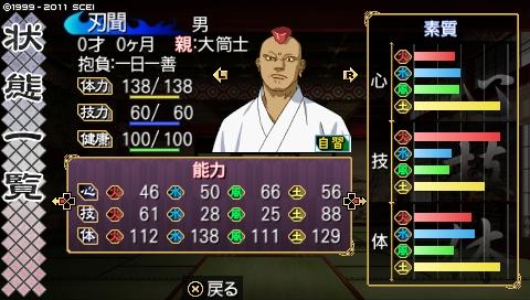 oreshika_0091.jpeg
