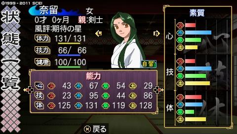 oreshika_0095.jpeg