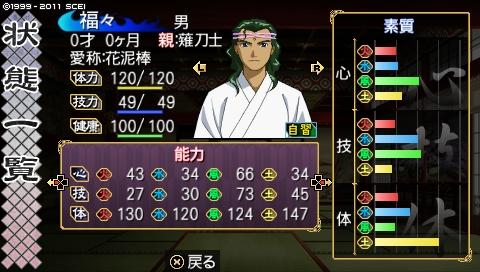 oreshika_0097.jpeg