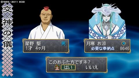oreshika_0106.jpeg