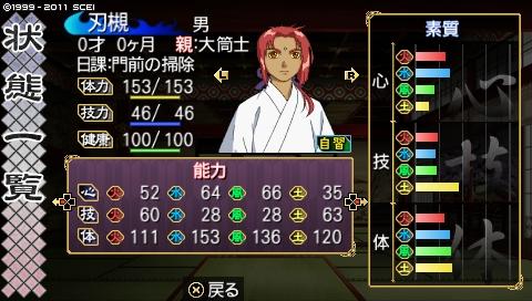 oreshika_0108.jpeg