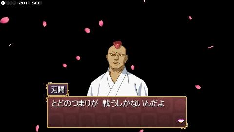 oreshika_0110.jpeg
