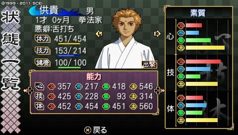 oreshika_0112.jpeg