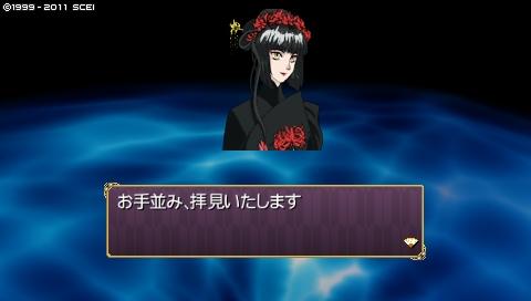 oreshika_0118.jpeg
