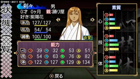 oreshika_0120.jpeg