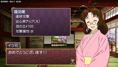 oreshika_0124.jpeg