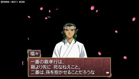 oreshika_0126.jpeg