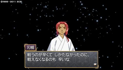 oreshika_0131.jpeg