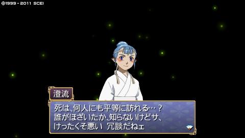 oreshika_0138.jpeg