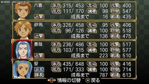 oreshika_0143.jpeg