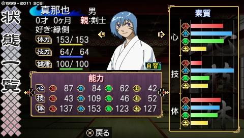 oreshika_0156.jpeg