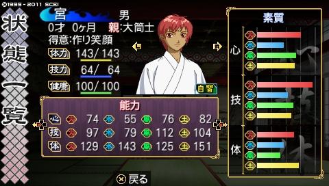 oreshika_0182.jpeg