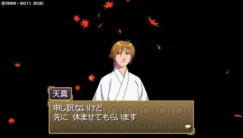 oreshika_0188.jpeg