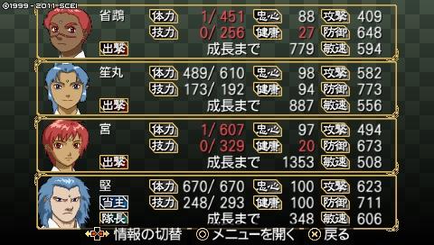 oreshika_0196.jpeg