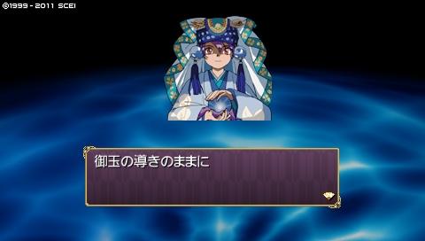 oreshika_0198.jpeg