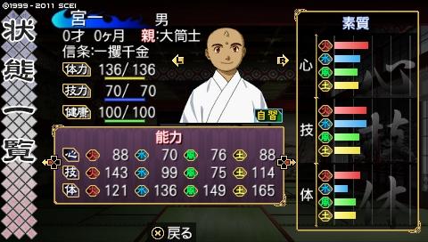 oreshika_0202.jpeg