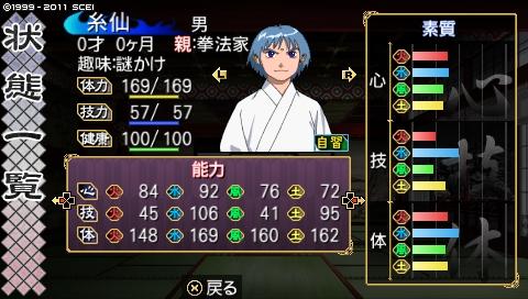 oreshika_0203.jpeg