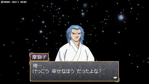 oreshika_0204.jpeg