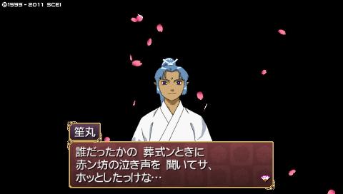 oreshika_0206.jpeg
