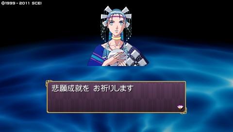 oreshika_0207.jpeg