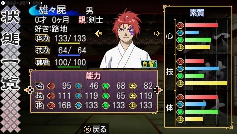 oreshika_0213.jpeg