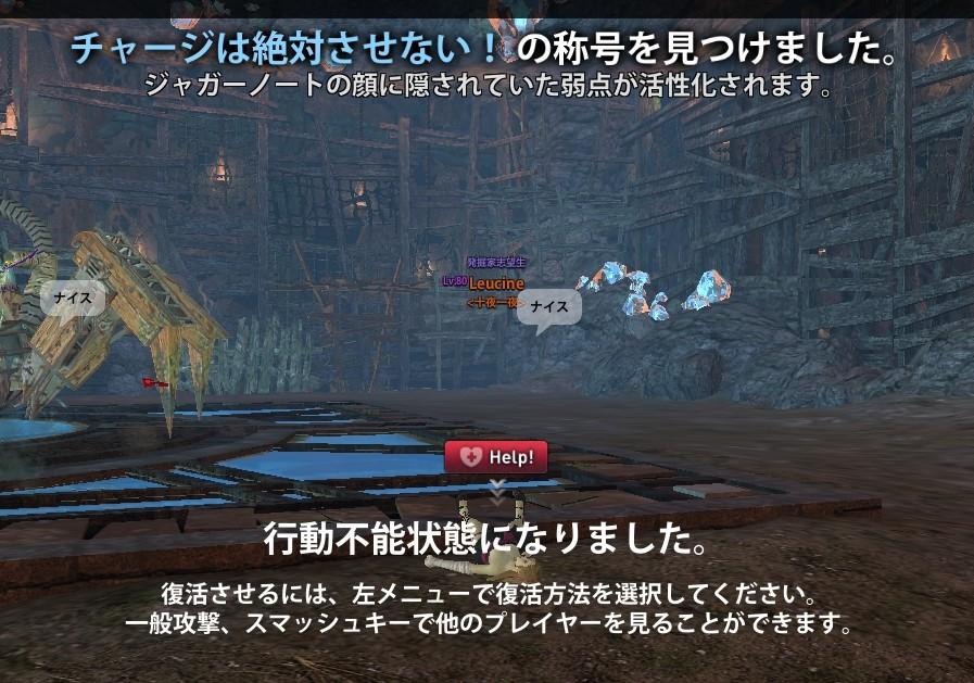 2014_01_22_0000.jpg
