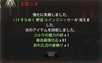 2014_02_02_0005.jpg