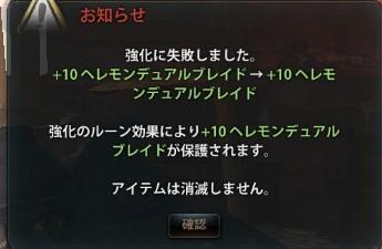 2014_02_02_0010.jpg