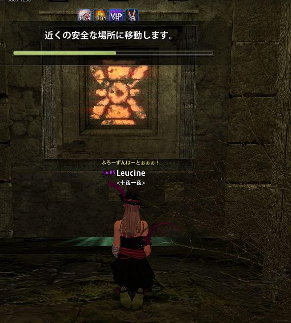 2014_10_22_0000.jpg